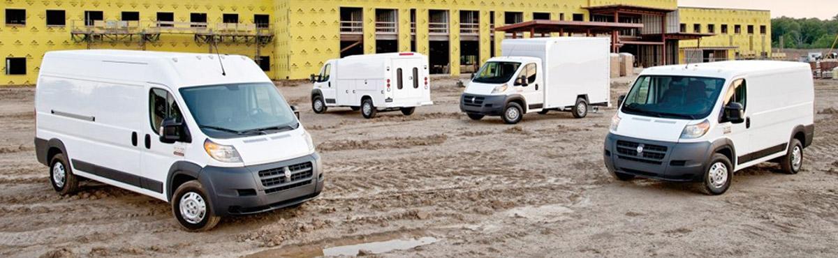 2017 ram commercial vans